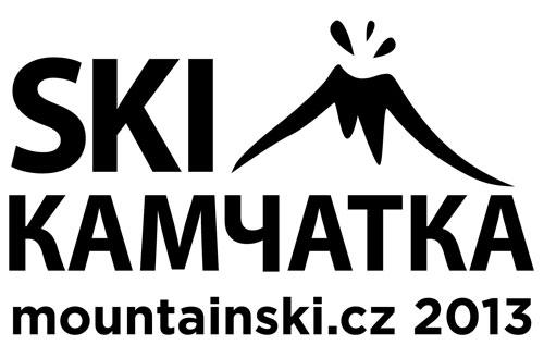 T-shirt Kamchatka 2013